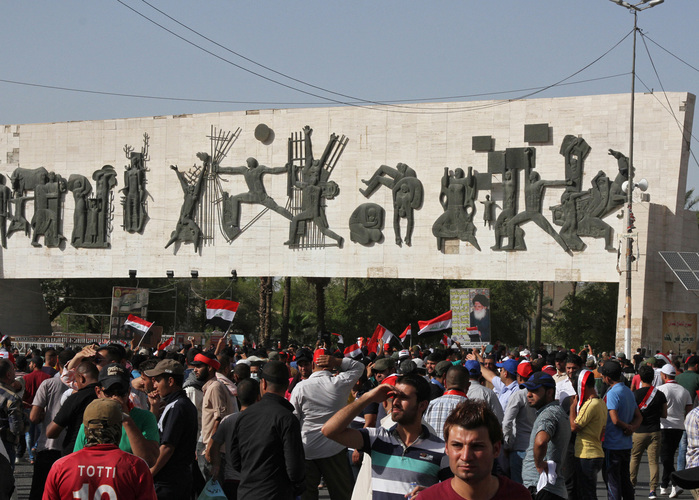 Arab Reform Initiative - Warring Brothers: Power Struggle and the Fate of Reforms in Iraq