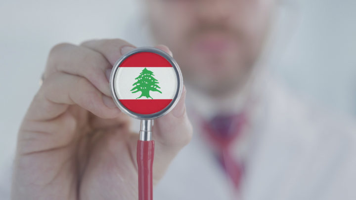 arab-reform-initiative-saving-the-suffering-lebanese-healthcare-sector-immediate-relief-while-planning-reforms-scaled.jpg