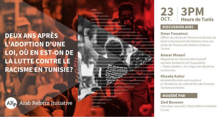 Deux ans après l'adoption d'une loi, où en est-on de la lutte contre le racisme en Tunisie?