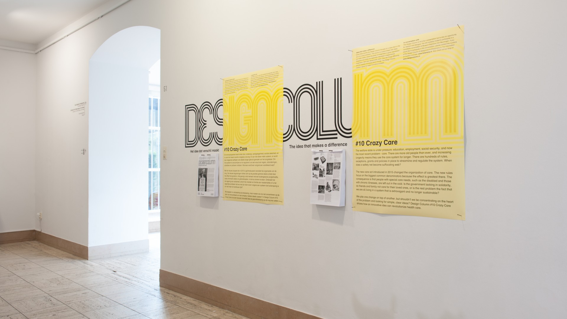 Design Column #10 - Crazy Care - Museum Boijmans Van Beuningen