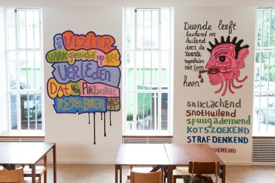 Pam Emmerik, design for wall painting 'Duende Too', 2013. Photo: Lotte Stekelenburg.