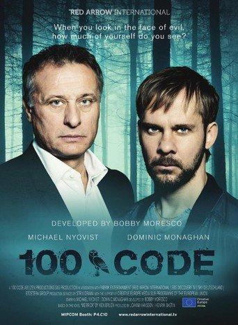 100 Code - stream