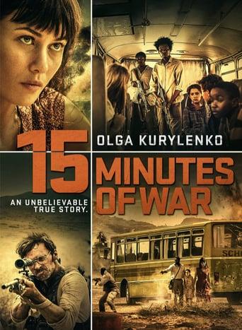 15 Minutes of War - stream