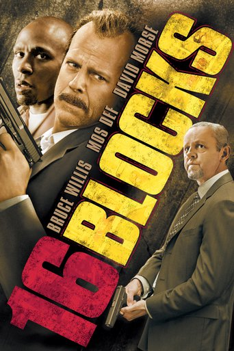 16 Blocks stream
