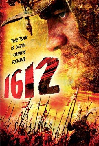 1612 - stream