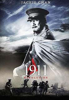 1911 Revolution stream