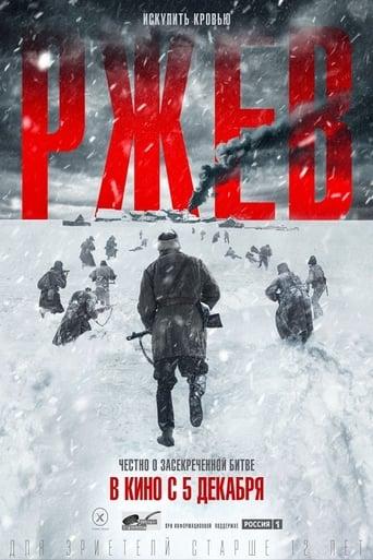 1942: Ostfront Stream