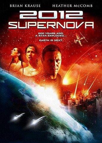 2012: Supernova stream