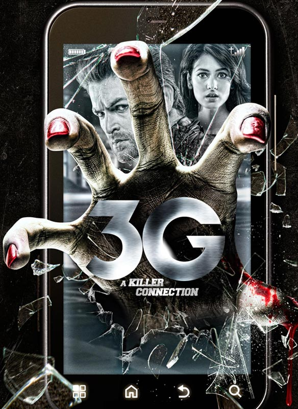 3G - A Killer Connection stream