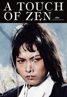 A Touch of Zen Stream