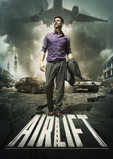 Airlift - stream