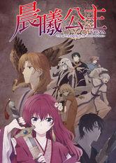 Akatsuki no Yona – Prinzessin der Morgendämmerung stream