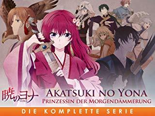 Akatsuki no Yona stream