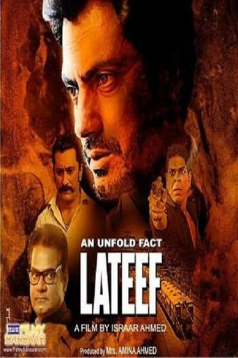 An Unfold Fact Lateef Stream