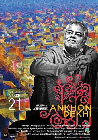 Ankhon Dekhi stream