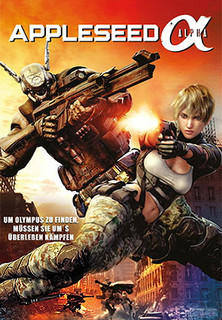 Appleseed: Alpha stream