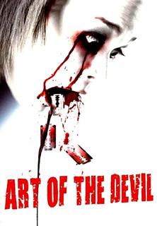 Art of The Devil Stream