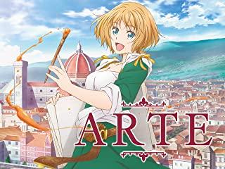 Arte stream