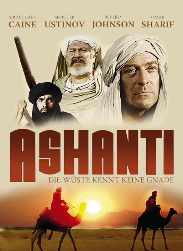 Ashanti stream