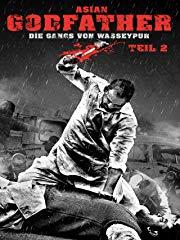 Asian Godfather - Die Gangs von Wasseypur - Teil 2 stream