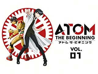 Atom the Beginning Stream