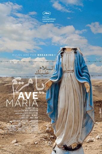 Ave Maria stream