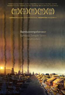 Bambustempelstrasse Stream