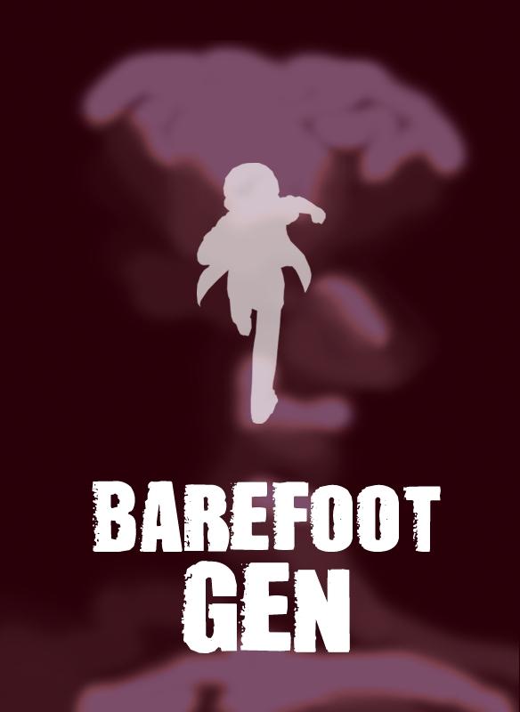Barefoot Gen 1 - stream