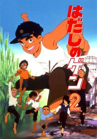 Barefoot Gen 2 stream