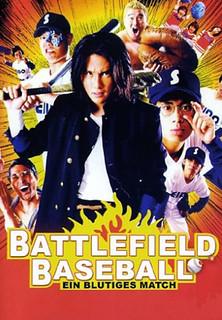 Battlefield Baseball stream