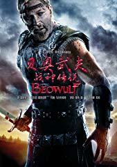 Beowulf (2007) (Director's Cut) Stream