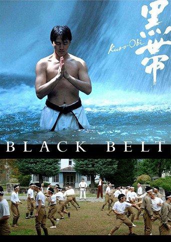 Black Belt - Kuro-obi stream