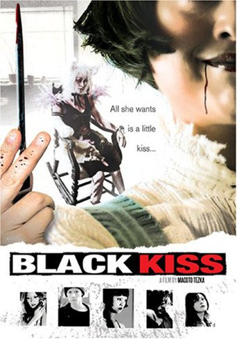 Black Kiss stream