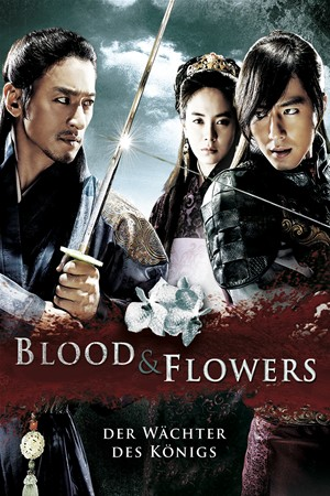 Blood & Flowers stream