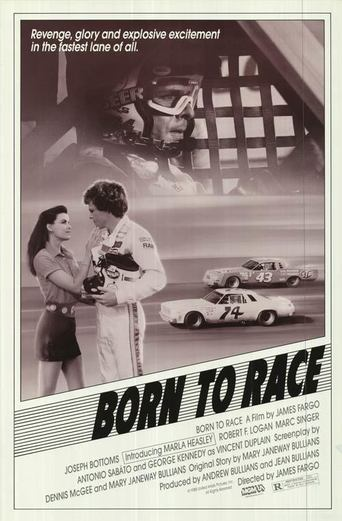 Born to Race - stream
