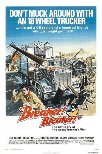 Breaker, Breaker Stream