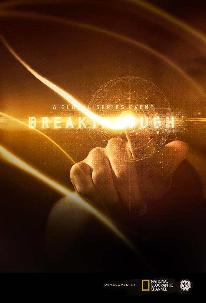 Breakthrough stream