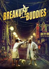 Breakup Buddies stream