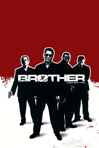 Brother stream