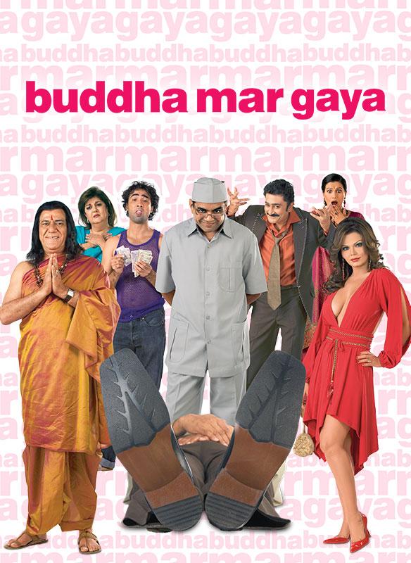 Buddha Mar Gaya stream