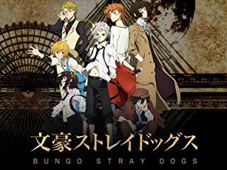 Bungo Stray Dogs stream