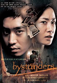 Bystanders stream