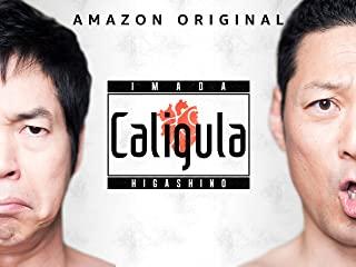 Caligula stream
