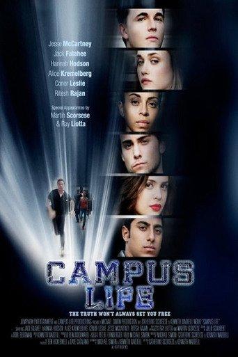 Campus Code stream