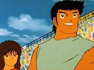 Captain Tsubasa: Die tollen Fußballstars - stream