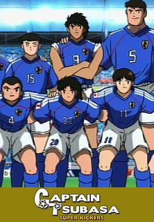 Captain Tsubasa Super Kickers stream