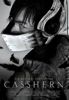 Casshern stream