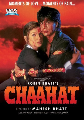 Chaahat – Momente voller Liebe und Schmerz stream