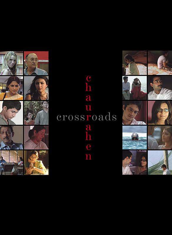 Chaurahen - The Crossroads stream