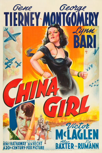 China Girl stream